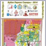 Кубок Парков - 2014 1 этап, все КП